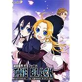 神曲奏界ポリフォニカ THE BLACK ~EPISODE 1&2 BOX EDITION~