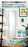 武田コーポレーション 【鏡・ミラー・姿見】 ウォールミラー 120WH WLM-120WH 画像
