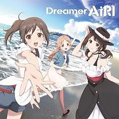 AiRI「ウツクシセカイ」のCDジャケット