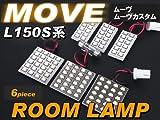 ムーヴ カスタム MOVE CUSTOM L150S/L160S ルームランプ 6ピース 108SMD LED