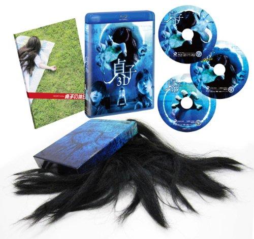 貞子3D貞子の呪い箱 3枚組(本編3D&2D Blu-ray・本編DVD・特典DVD) (4,444セット限定)