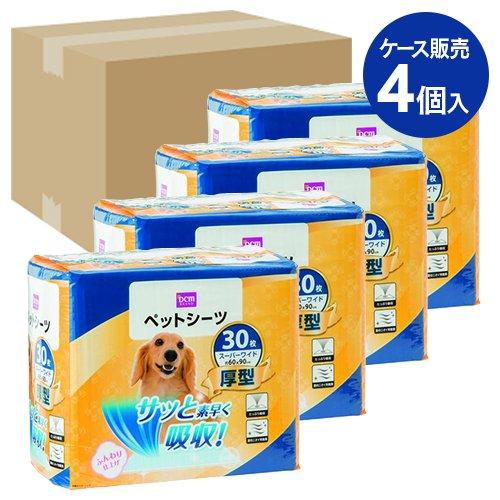 【ケース販売】ペットシーツ厚型 30枚×4個 スーパーワイド...