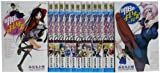 明日のよいち!1-14巻 セット (少年チャンピオン・コミックス)