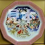ディズニー ハーバーサイド クリスマス 2009 クリスマスプレート キャンドルライト リフレクションズ フィナーレ 東京ディズニーシー