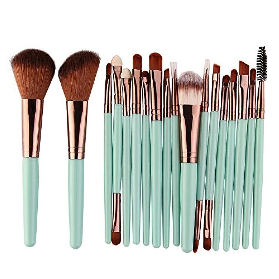 YOKINO 化粧筆 18本セット メイクブラシ パウダーブラシ 毛量たっぷり 高級 化粧ポ アイシャドーブラシ ファンデーションパウダーブラシ (B)