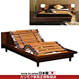 カリモク ベッド/NU71モデル リクライニングベース シングルサイズ フレームのみ