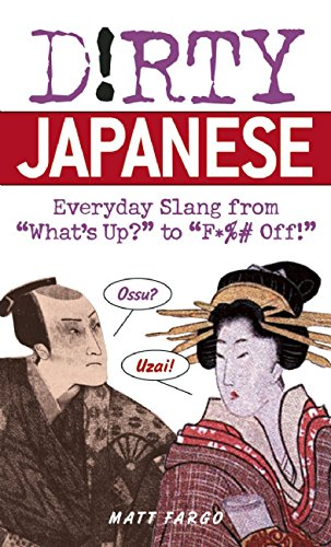 """Dirty Japanese: Everyday Slang from """"What's Up?"""" to """"F*%# Off!"""" (Dirty Everyday Slang)の詳細を見る"""