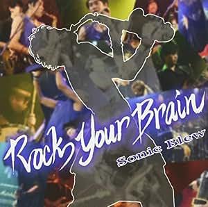 ROCK YOUR BRAIN