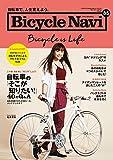 BICYCLE NAVI (バイシクルナビ) 2017年 05月号 [雑誌]