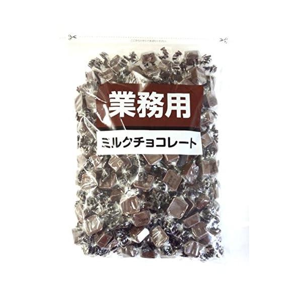 寺沢製菓 ミルクチョコレート 1kgの商品画像