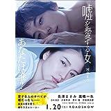 岡部えつ (著) (6)新品:   ¥ 620