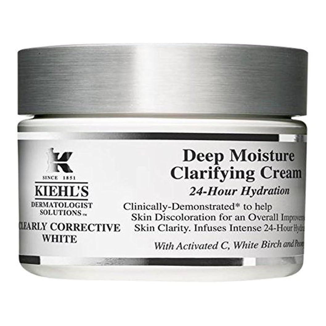 野なダンプ効率的に[Kiehl's] キールズ明確に是正白深い水分清澄クリーム - Kiehl's Clearly Corrective White Deep Moisture Clarifying Cream [並行輸入品]