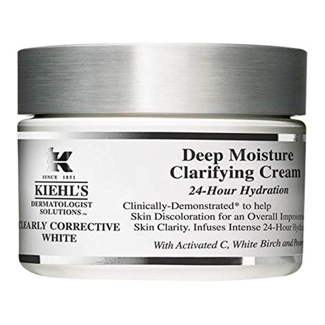 びっくりバイパス宣言する[Kiehl's] キールズ明確に是正白深い水分清澄クリーム - Kiehl's Clearly Corrective White Deep Moisture Clarifying Cream [並行輸入品]