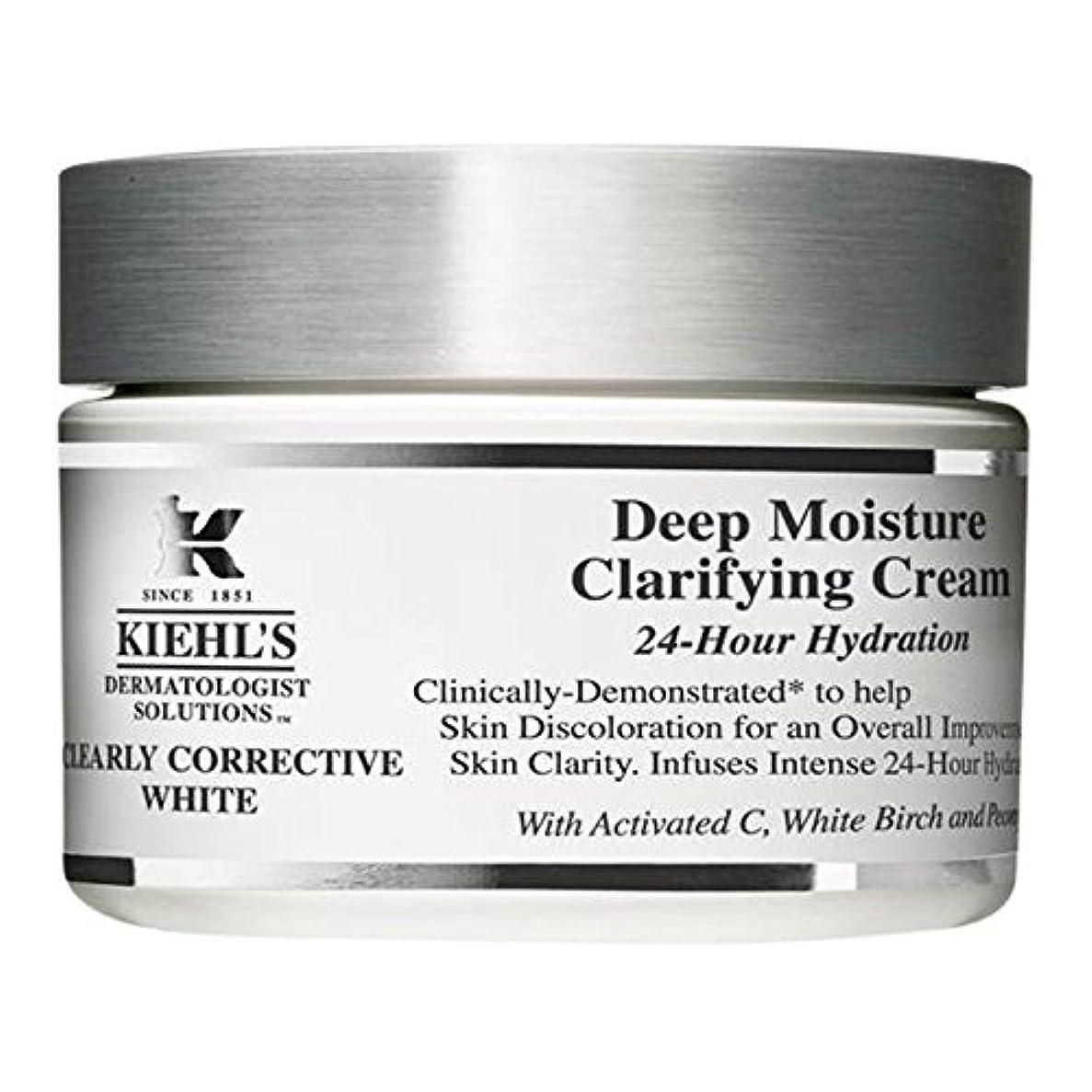 折スピリチュアル飛行場[Kiehl's] キールズ明確に是正白深い水分清澄クリーム - Kiehl's Clearly Corrective White Deep Moisture Clarifying Cream [並行輸入品]