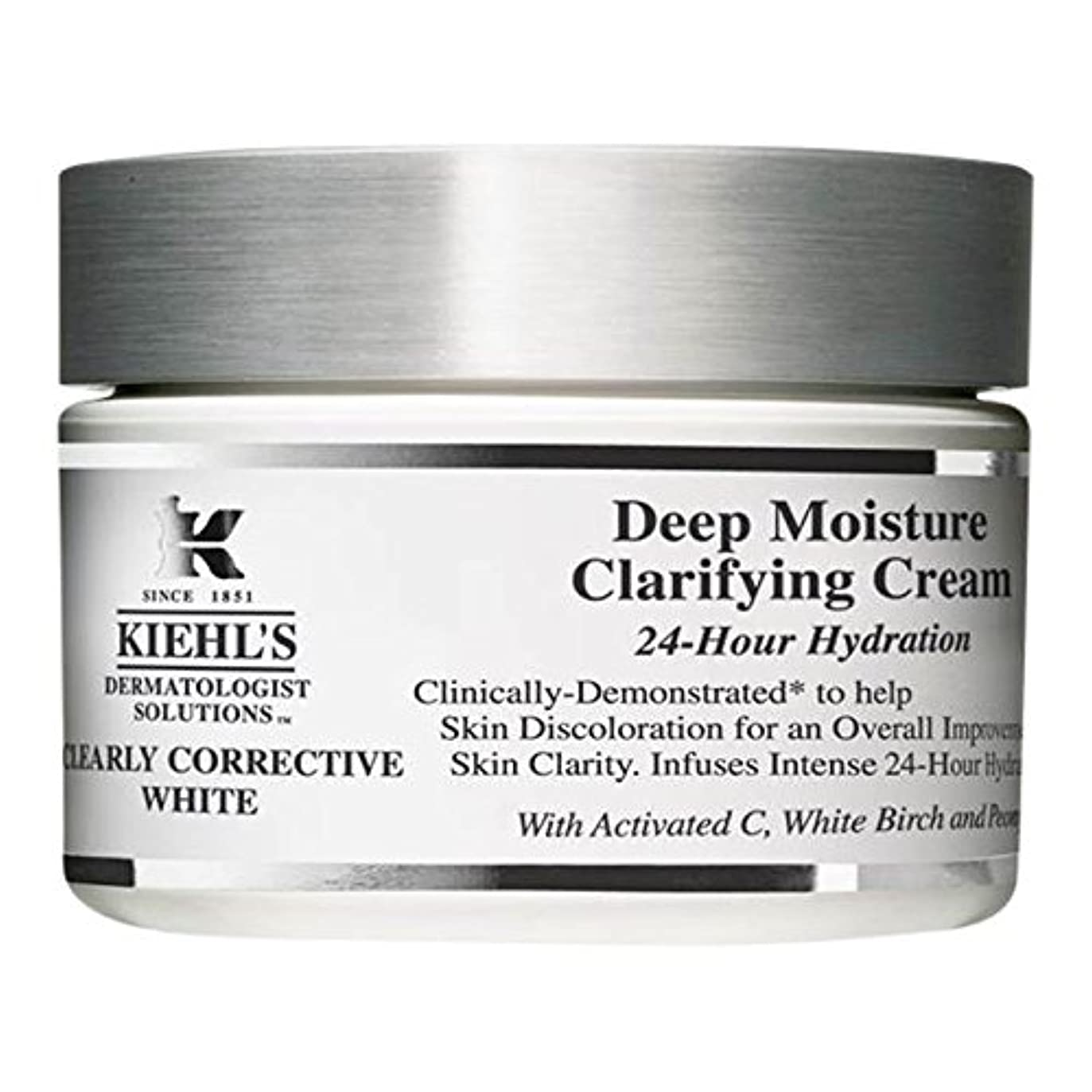 樹木干ばつ完璧[Kiehl's] キールズ明確に是正白深い水分清澄クリーム - Kiehl's Clearly Corrective White Deep Moisture Clarifying Cream [並行輸入品]