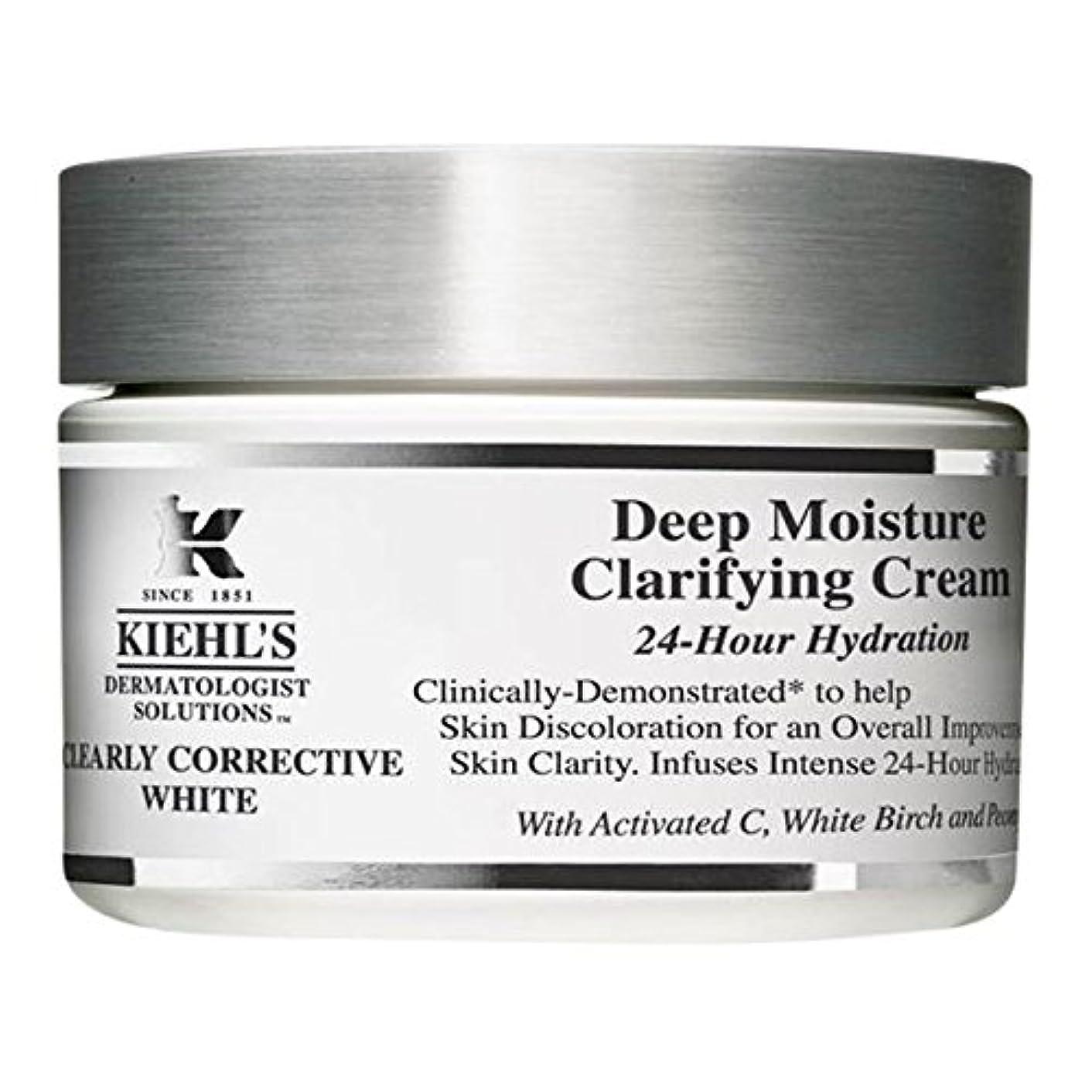 悪い植木トランジスタ[Kiehl's] キールズ明確に是正白深い水分清澄クリーム - Kiehl's Clearly Corrective White Deep Moisture Clarifying Cream [並行輸入品]