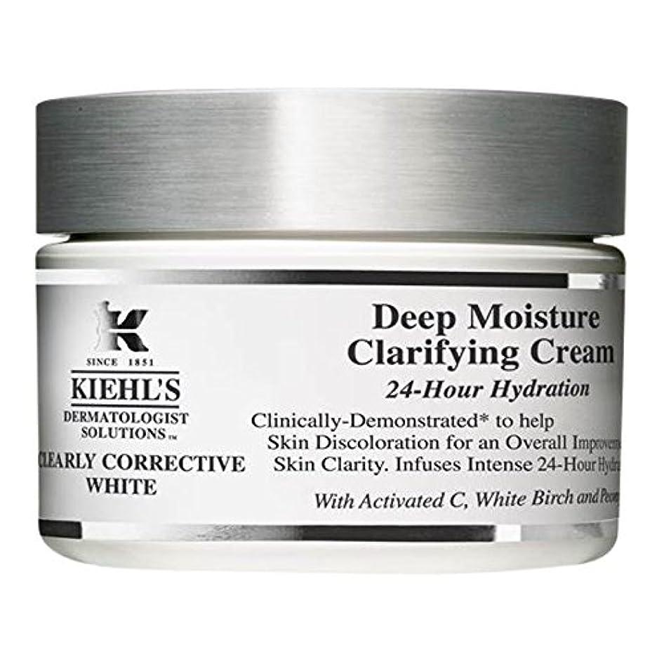 取り替える擬人荒らす[Kiehl's] キールズ明確に是正白深い水分清澄クリーム - Kiehl's Clearly Corrective White Deep Moisture Clarifying Cream [並行輸入品]