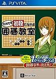 ゲーム商品画像