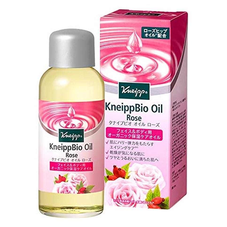 どこにも番目雑品クナイプ(Kneipp) クナイプ ビオオイル ローズ 100ml 美容液 20ml