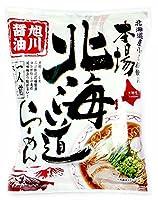 藤原製麺 本場北海道らーめん 旭川醤油 110.5g 1ケース(10食入)