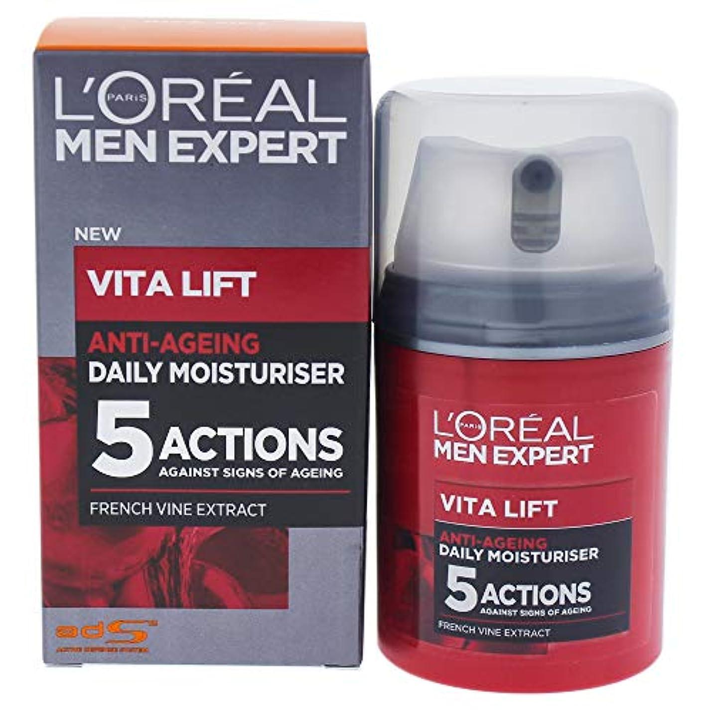ハードリング花弁抜け目のないMen Expert Vita Lift 5 Daily Moisturiser