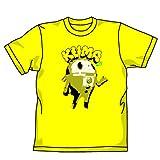 ペルソナ4 クマTシャツ イエロー サイズ:L