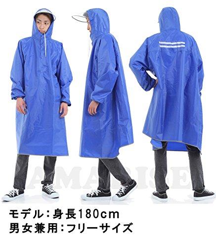 【AMARISE】レインコート (ポンチョ タイプ、袖つき) レインウェア ブルー(青) 男女兼用 フリーサイズ