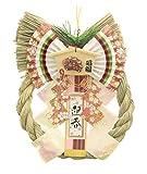 山一商店 しめ縄 26×24cm 正月飾り 干支リース 姫 イノシシ K-3712