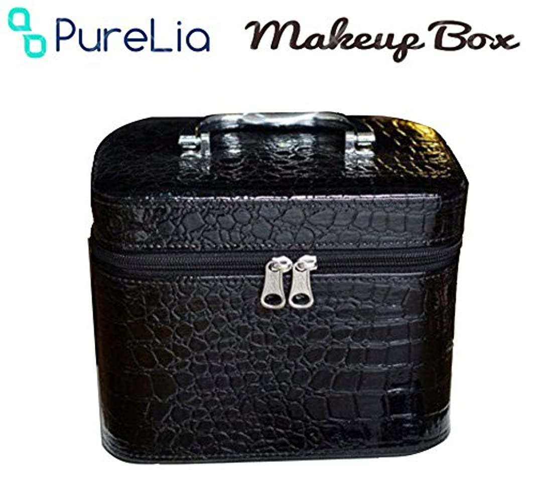 機械実験をする月曜日PureLia ピュアリア メイクボックス 鏡付き レザー クロコ柄 高級 小物 コスメ 化粧 収納 ボックス (ブラック)