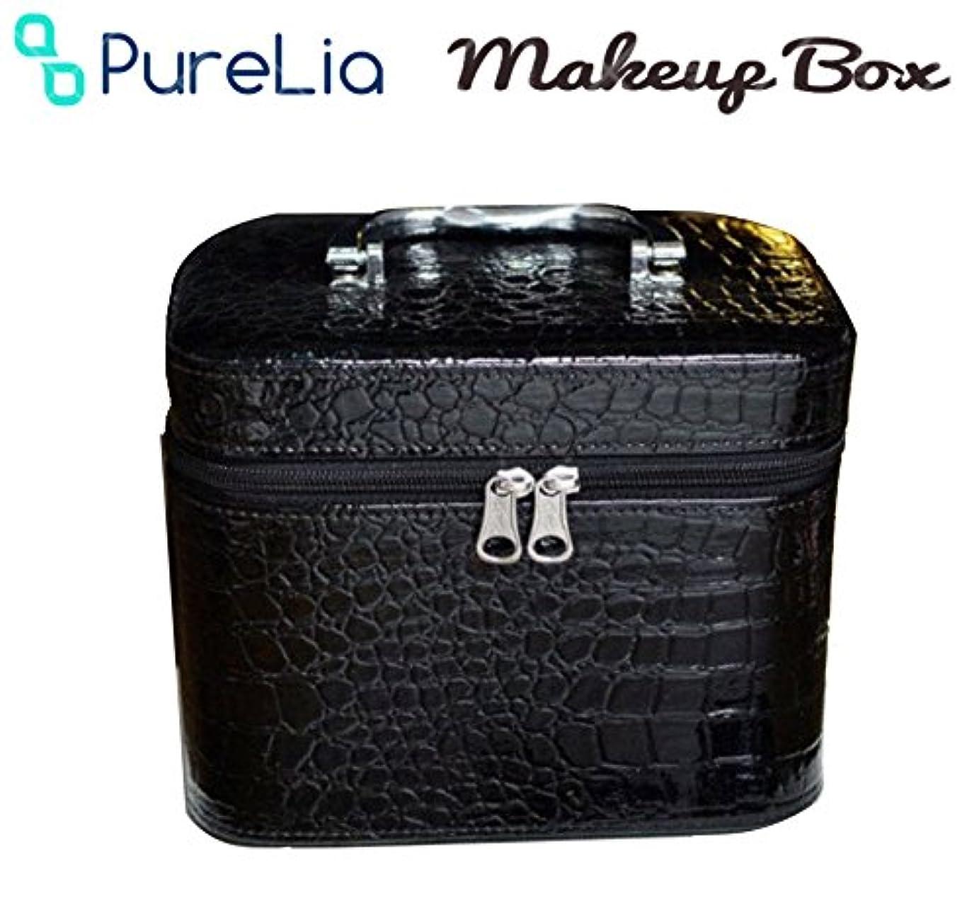 頼るカッター甘いPureLia ピュアリア メイクボックス 鏡付き レザー クロコ柄 高級 小物 コスメ 化粧 収納 ボックス (ブラック)