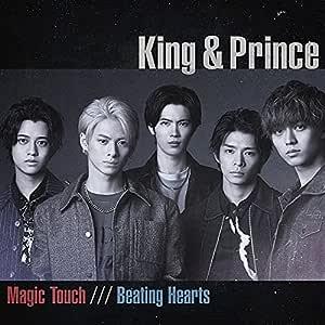 【メーカー特典あり】 Magic Touch / Beating Hearts (通常盤)(特典:アナザージャケット対応ミニフォトブック(12P/CDジャケットサイズ)付)