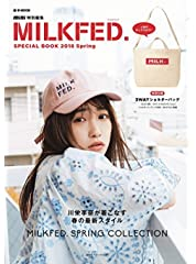 mini特別編集 MILKFED. SPECIAL BOOK 2018 Spring