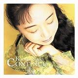 CONTINUE (紙ジャケット仕様) [Limited Edition] / 須藤薫 (CD - 2008)
