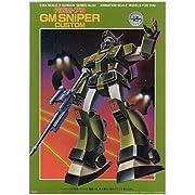 MSVモビルスーツバリエーションNo.22 1/144 RGM-79 ジムスナイパー (Zガンダムシリーズ)