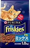 ピュリナ フリスキードライ お魚ミックス まぐろ・かつお・サーモン入り 1.8kg