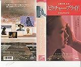 ピクチャーブライド【字幕版】 [VHS]