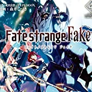Fate/strange Fake vol.4 (TYPE-MOON BOOKS)