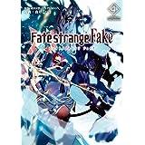Fate strange Fake vol.4 (TYPE-MOON BOOKS)