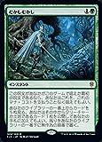 MTG マジック:ザ・ギャザリング むかしむかし レア エルドレインの王権 ELD 169 日本語版 インスタント 緑