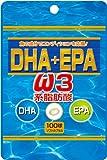 SP DHA+EPA 20-33日分 100球