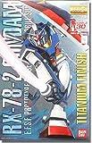 MG 1/100 RX-78-2 ガンダム Ver.2.0 チタニウムフィニッシュ (機動戦士ガンダム)