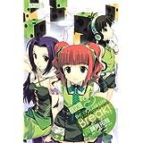 アイドルマスター ブレイク!(3)限定版 (ライバルコミックス)