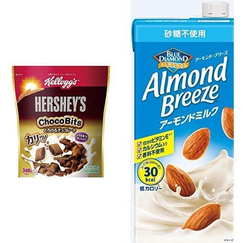 【セット買い】ケロッグ ハーシーとろけるチョコレート 340g×6袋 + アーモンド・ブリーズ 砂糖不使用 1L×6本