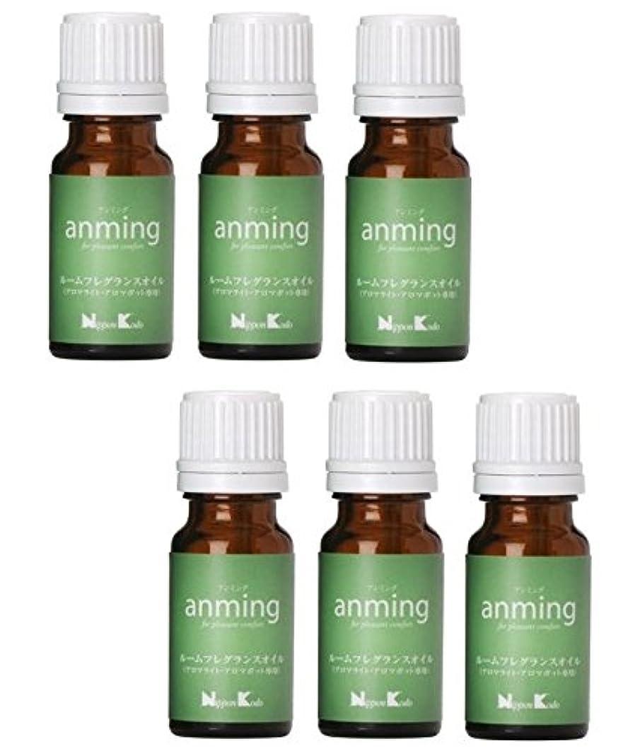 記憶に残る表示化学薬品【X6個セット】 anming アンミング ルームフレグランスオイル 10ml