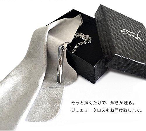 [イーリンク]e-lynk サージカル ステンレス ネックレス スティック ペンダント メンズ