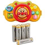 アンパンマン おでかけメロディハンドル 単三電池付き