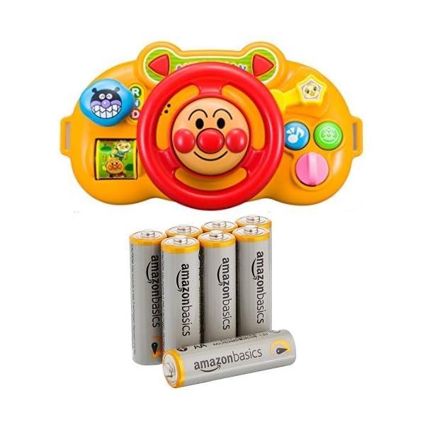 アンパンマン おでかけメロディハンドル 単三電池付きの商品画像