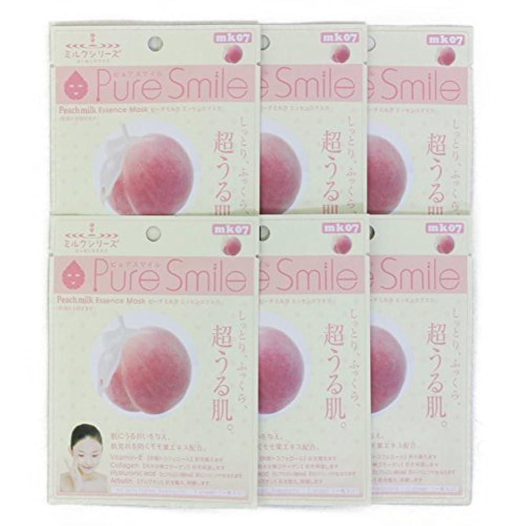 いじめっ子突進きゅうりPure Smile ピュアスマイル ミルクエッセンスマスク ピーチミルク 6枚セット