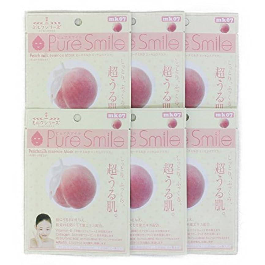 リサイクルする批判添加Pure Smile ピュアスマイル ミルクエッセンスマスク ピーチミルク 6枚セット