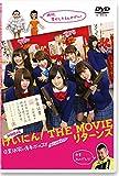 NMB48 げいにん!THE MOVIE リターンズ 卒業!お笑い青春ガールズ!!新...[DVD]